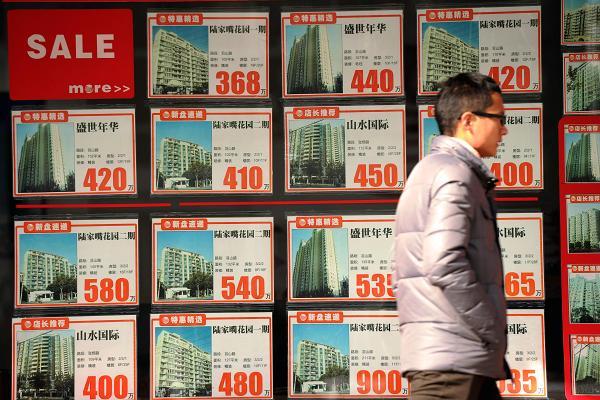 """Các quảng cáo nhà đất """"sinh lợi cao"""" sẽ bị cấm tại Bắc Kinh"""