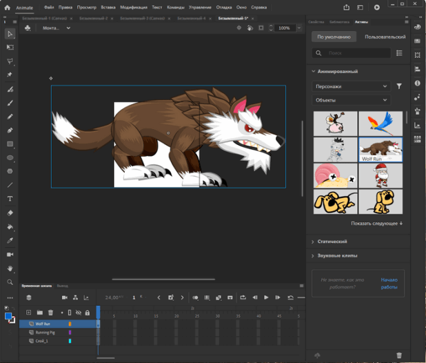 Adobe Animate 2021 (Activated)