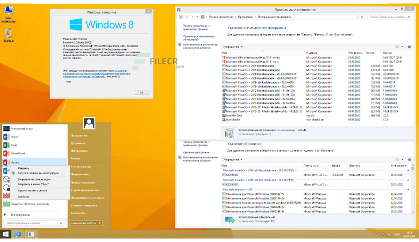 windows-8-with-office-2019-free-download-02