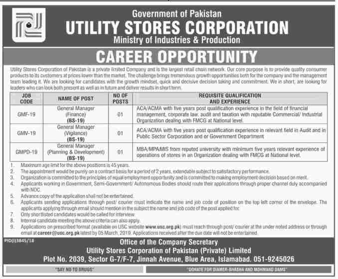 Utility Stores Corporation USC Ministry of Industries and Production Government of Pakistan Jobs 2019