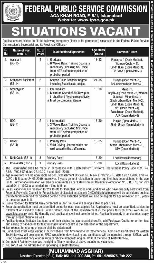 Federal Public Service Commission FPSC Jobs Advertisement Apply Online FPSC Internal Recruitment May 2019