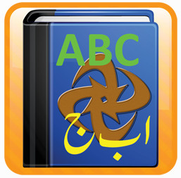cleantouch english to urdu dictionary free download for pc