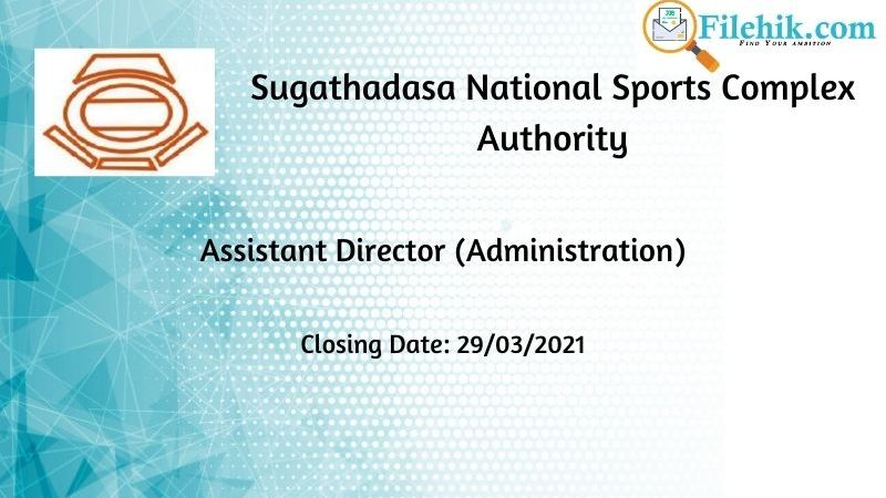 Assistant Director (Administration)
