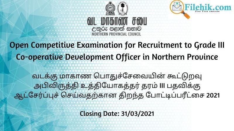 Development Officer