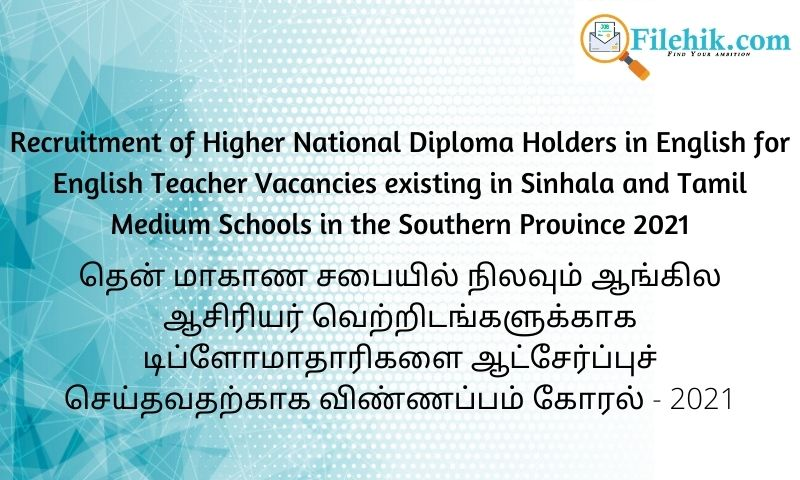 English Teacher Vacancies Higher National Diploma Holders In English – Southern Province 2021 Opportunities