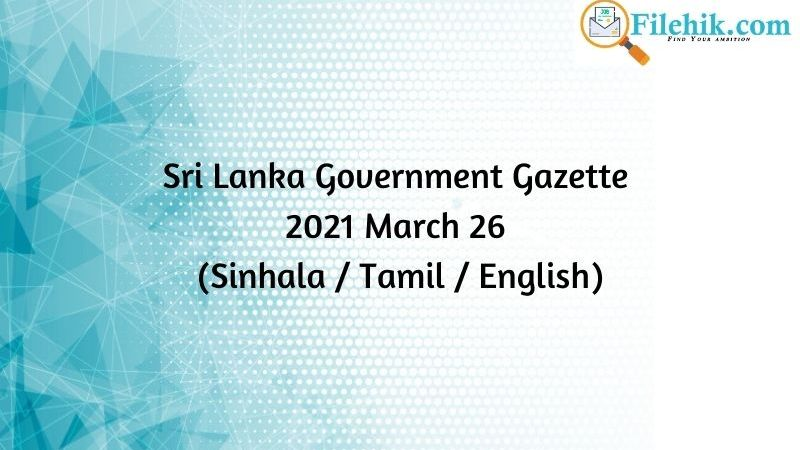 Gazette 2021 March 26