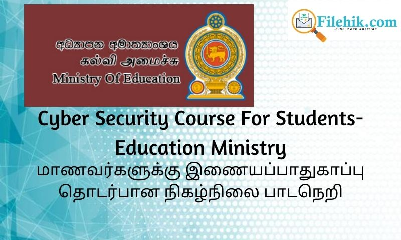 Cyber Security Course For Students-Education Ministry