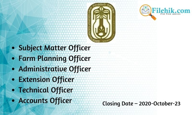 Subject Matter Officer, Farm Planning Officer, Administrative Officer, Extension Officer, Technical Officer, Accounts Officer