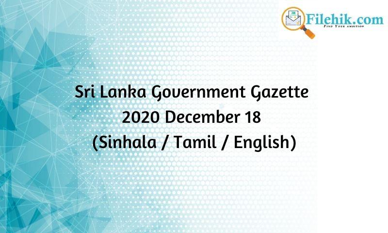 Sri Lanka Government Gazette 2020 December 18 (Sinhala / Tamil / English)
