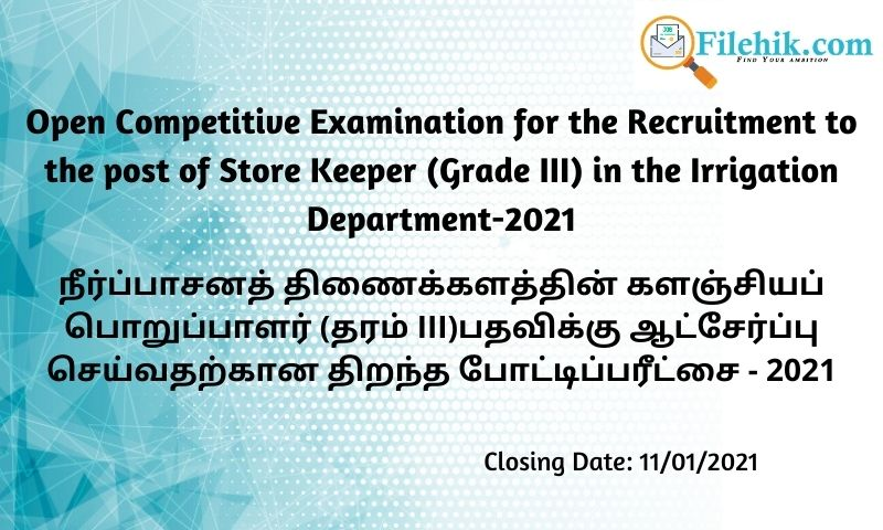 Open Competitive Examination For The Recruitment To The Post Of Store Keeper (Grade Iii) In The Irrigation Department-2021