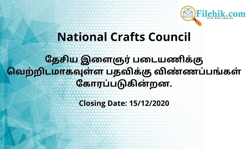 National Crafts Council