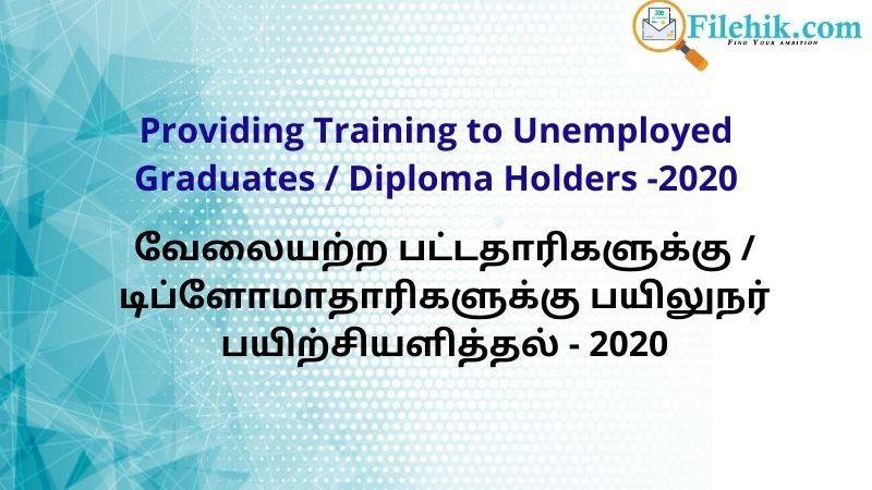 Providing Training to Unemployed Graduates / Diploma Holders -2020