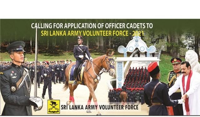 Officer Cadet Vacancies - Sri Lanka Army Volunteer Force