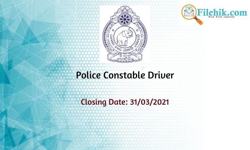 Police Constable Driver – Sri Lanka Police