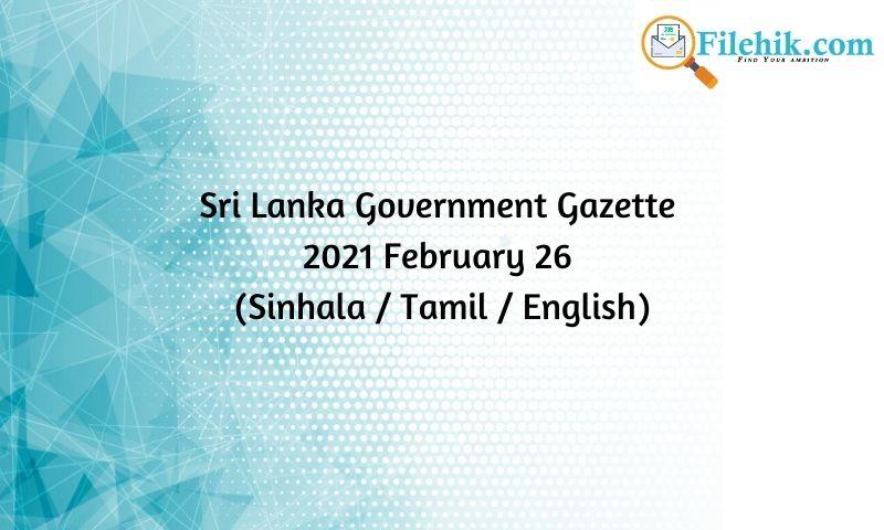 Sri Lanka Government Gazette 2021 February 26 (Sinhala / Tamil / English)