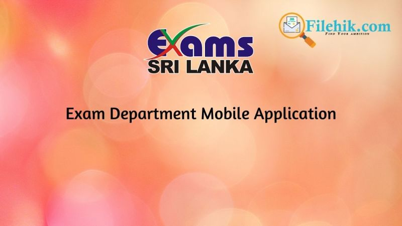 Exam Department Mobile Application
