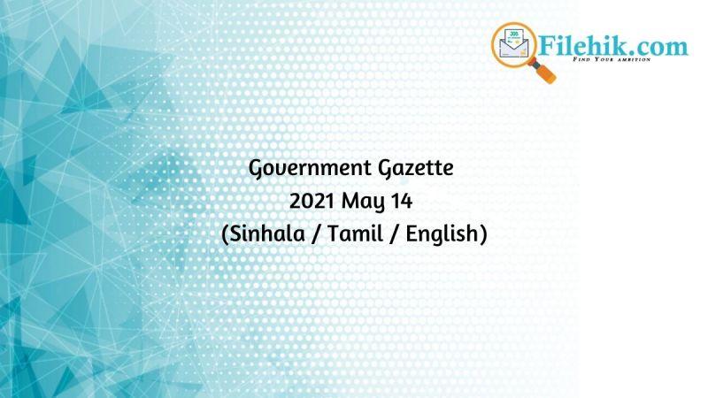 Gazette 2021 May 14