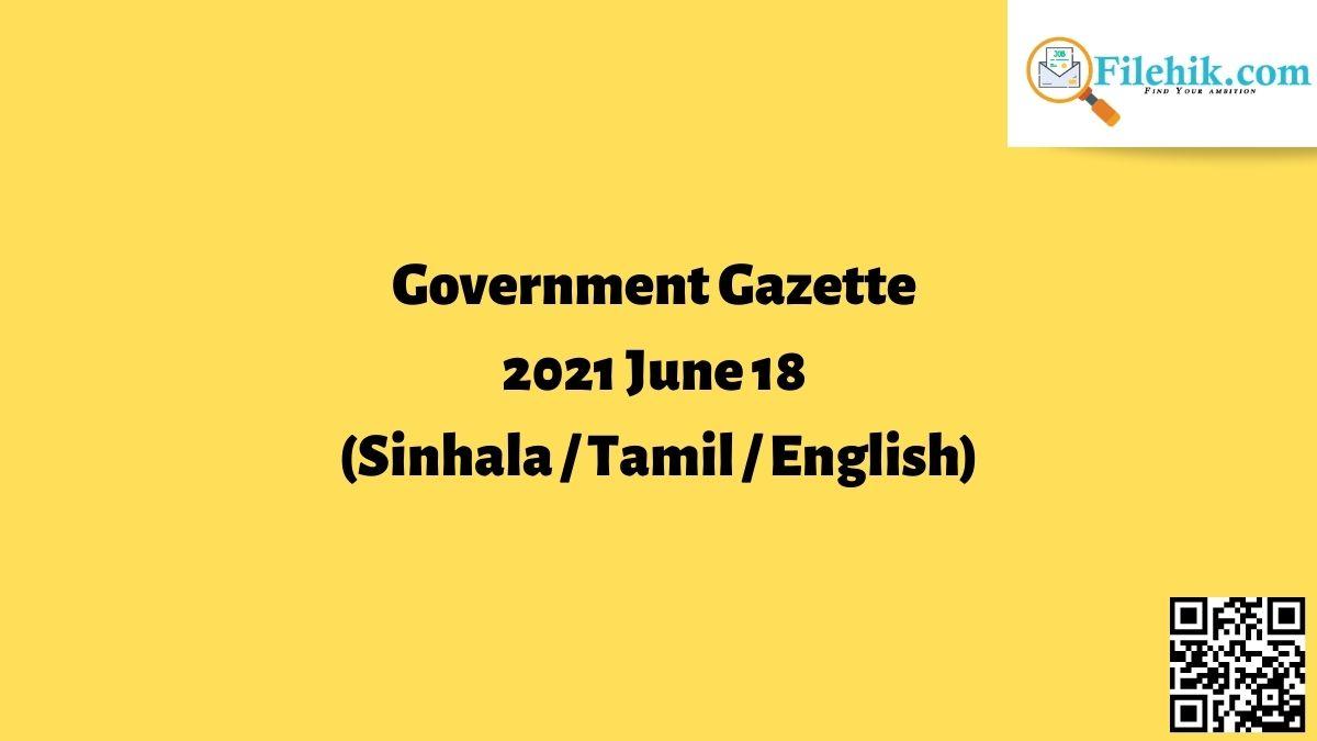 Government Gazette 2021 June 18 (Sinhala / Tamil / English) Free Download