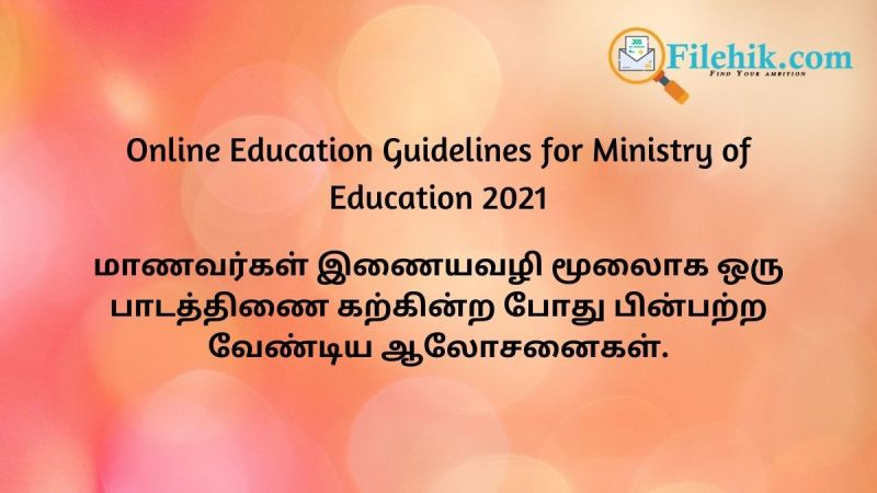 Online Education Guidelines
