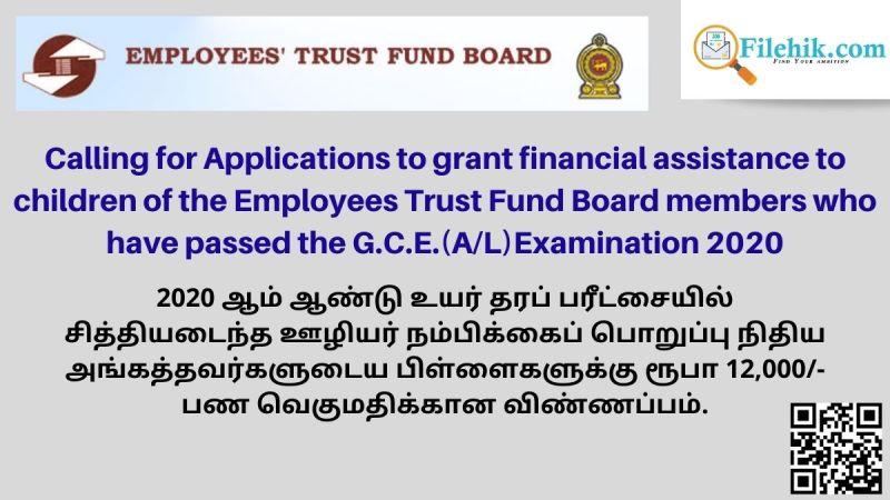 Employees Trust Fund Board