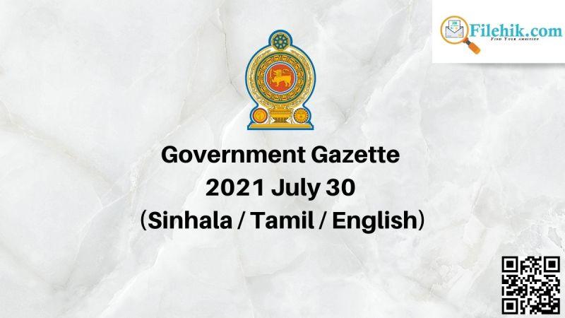 Gazette 2021 July 30