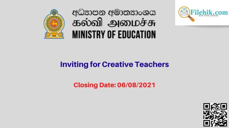 Inviting for Creative Teachers
