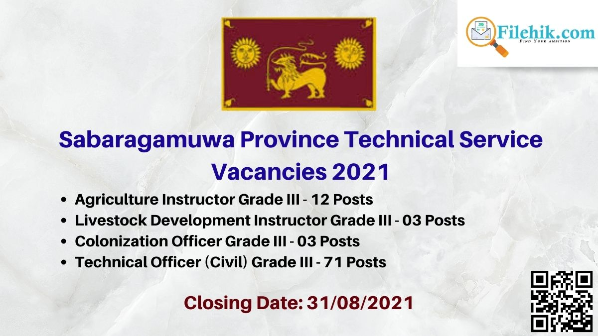Sabaragamuwa Province Technical Service Career Opportunities 2021