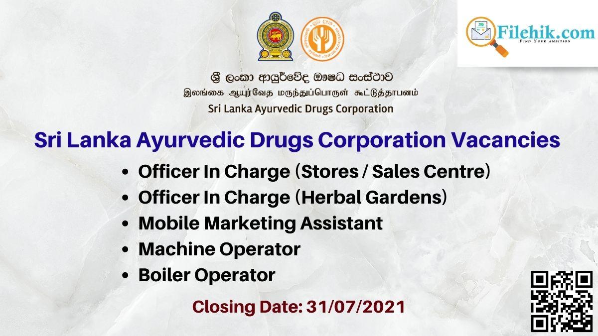 Sri Lanka Ayurvedic Drugs Corporation Career Opportunities 2021