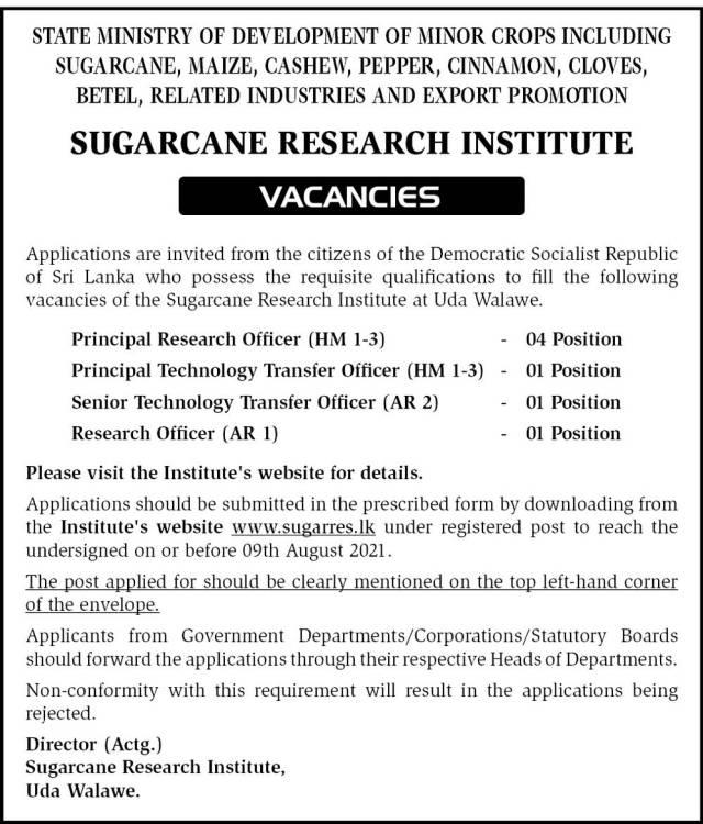 Sugarcane Research Institute