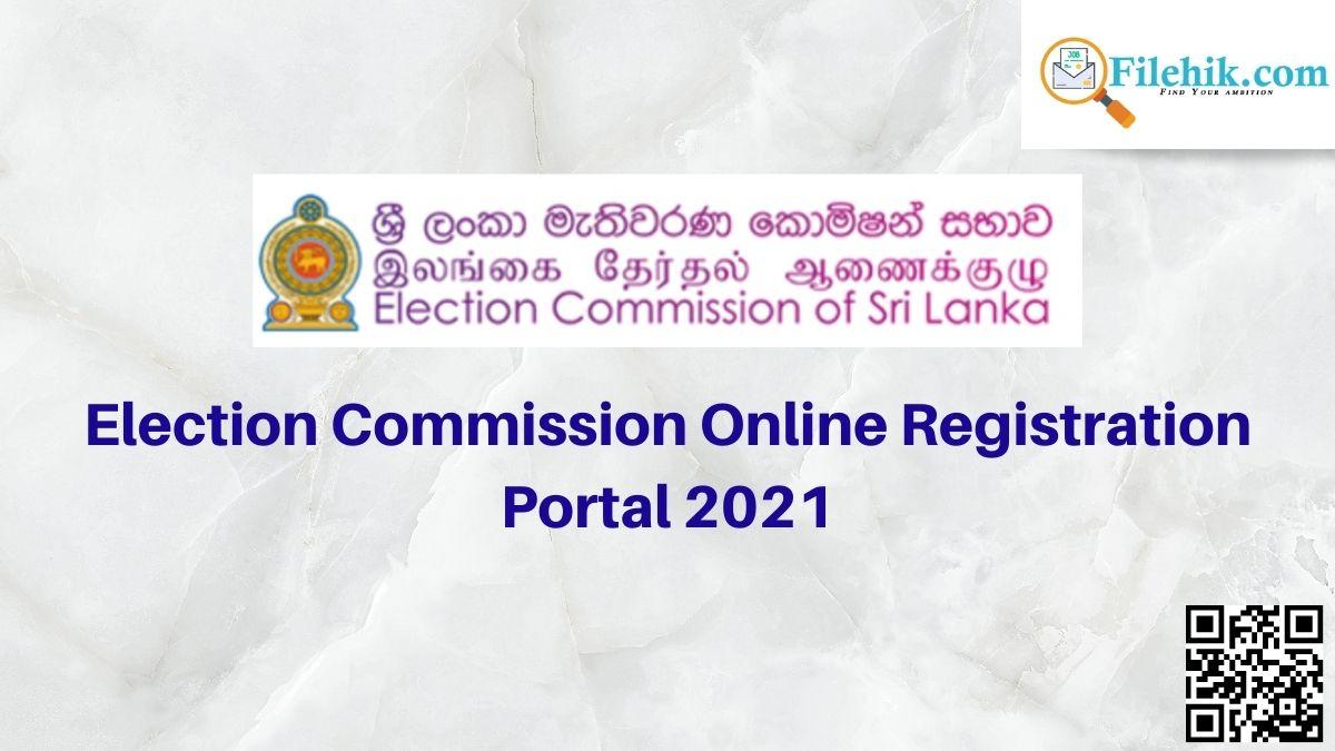 Election Commission Online Registration Portal 2021