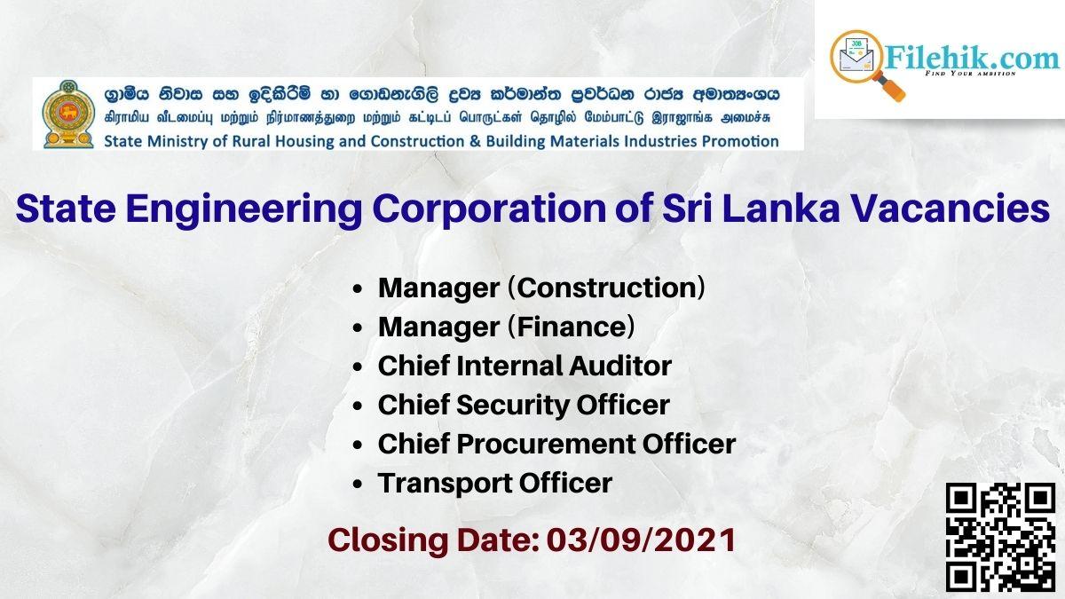 State Engineering Corporation Of Sri Lanka Career Opportunities 2021