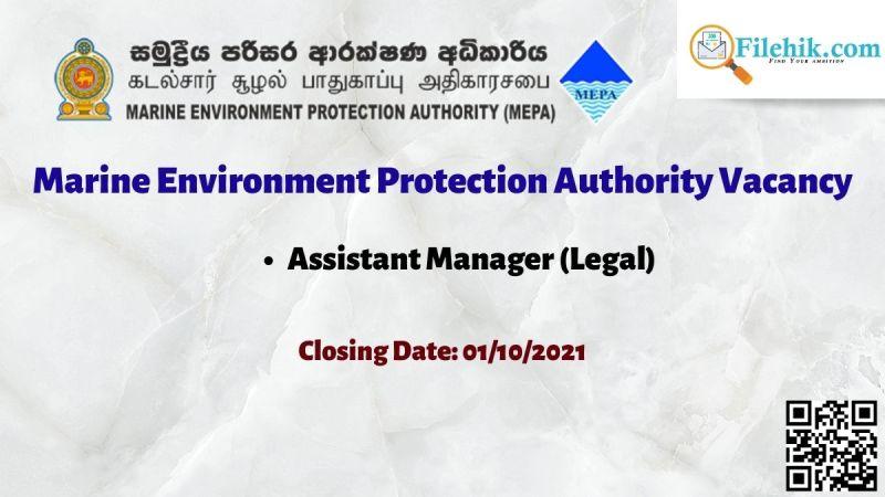 Marine Environment Protection Authority Vacancy