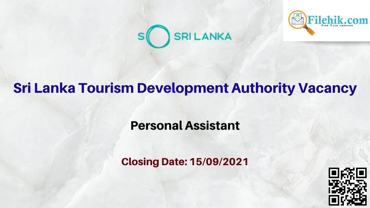 Sri Lanka Tourism Development Authority Career Opportunities 2021