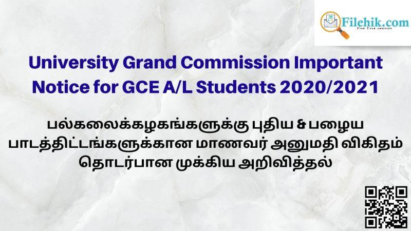 University Grand Commission