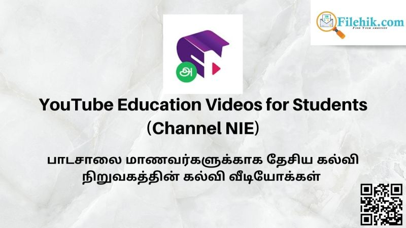 YouTube Education Videos for Students (Channel NIE)