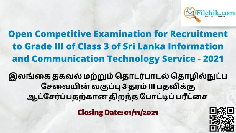 Competitive Exam for Sri Lanka Information and Communication Technology Service