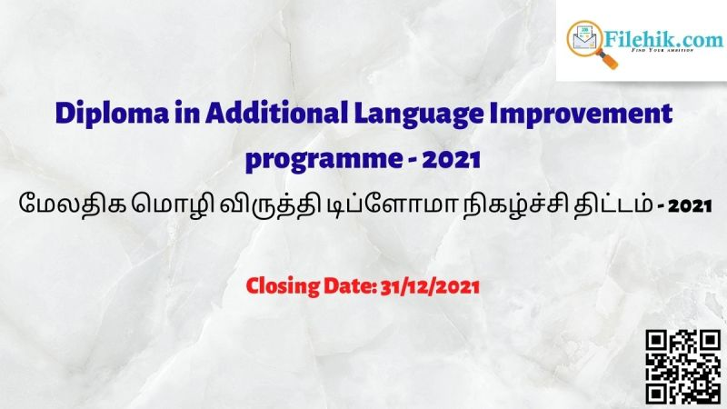 Diploma in Additional Language Improvement programme - 2021 (2)