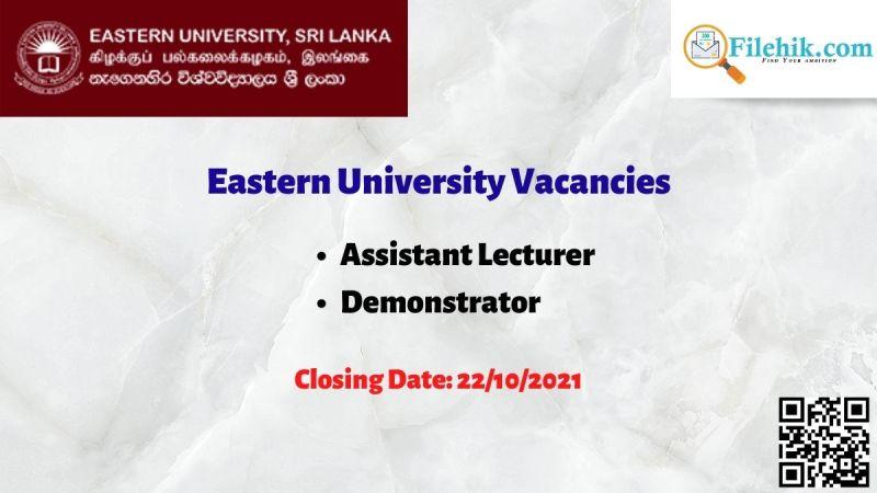 Eastern University Vacancies