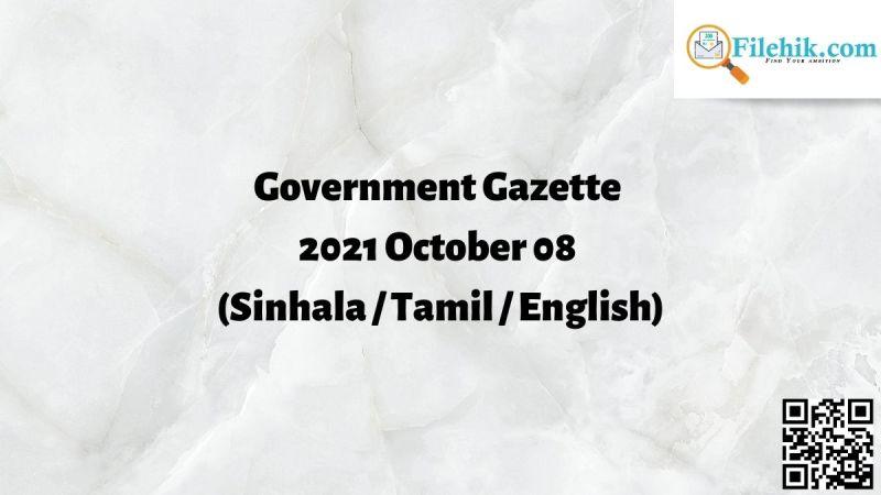 Gazette 2021 October 08