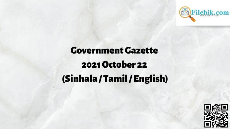 Gazette 2021 October 22