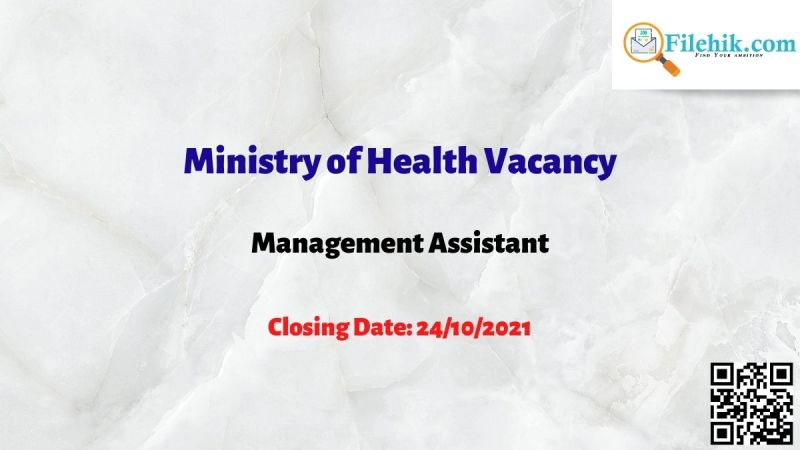 Management Assistant - Ministry of Health Vacancy 2021