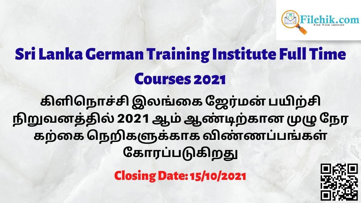 Sri Lanka German Training Institute Full Time Courses 2021