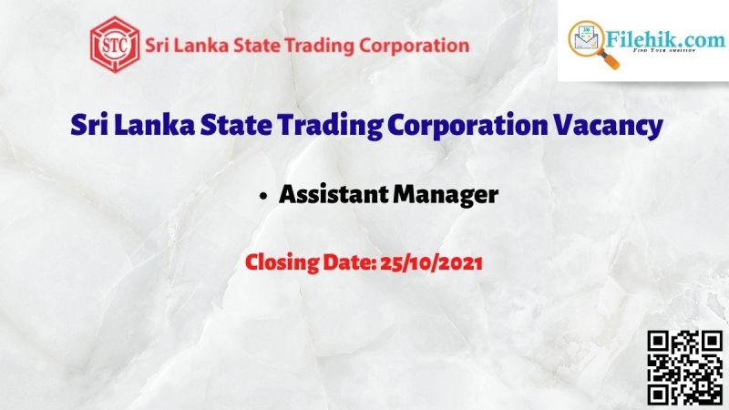 Sri Lanka State Trading Corporation Vacancy