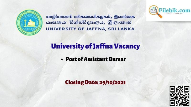 University of Jaffna Vacancy