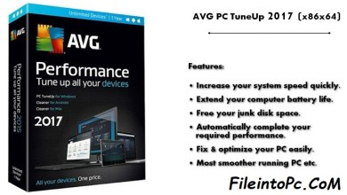 Photo of Download AVG PC TuneUp 2017 Free Full Version
