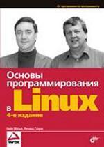 https://i2.wp.com/files.books.ru/pic/646001-647000/646220/646220.jpg
