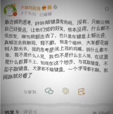 QQ和微信的审查分析及解封办法,中文大数据下该如何安全交流