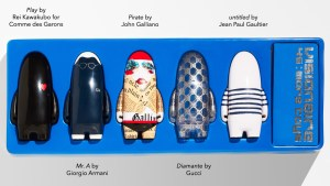 Visionaire, Issue 45: More Toys (blue set)