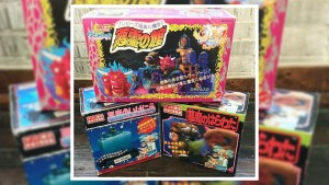 The Japanese Mad Scientist playsets from Ma-Ba, circa 1987