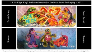 I-K-B's Kogai Kaiju (Pollution Monster) — Hedorah Series header card